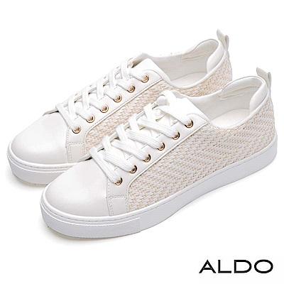 ALDO 原色幾何交叉編織綁帶式厚底休閒鞋~氣質裸膚