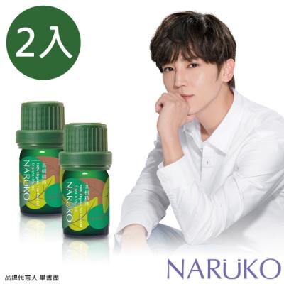 NARUKO牛爾【任2件出貨】茶樹澳洲茶樹精油 2入