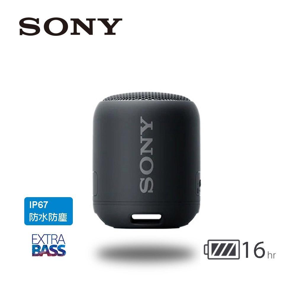 SONY 可攜式無線藍牙喇叭 SRS-XB12 黑色