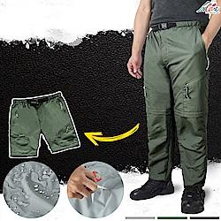 【Incare】戶外機能型速乾兩截工作褲(1入)
