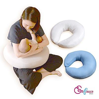 Embrace英柏絲一入3D涼感網布 多功能舒壓 哺乳枕 可拆洗 孕婦輔助枕