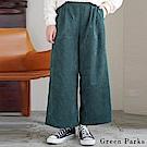 Green Parks 薄羅紋燈芯絨寬褲