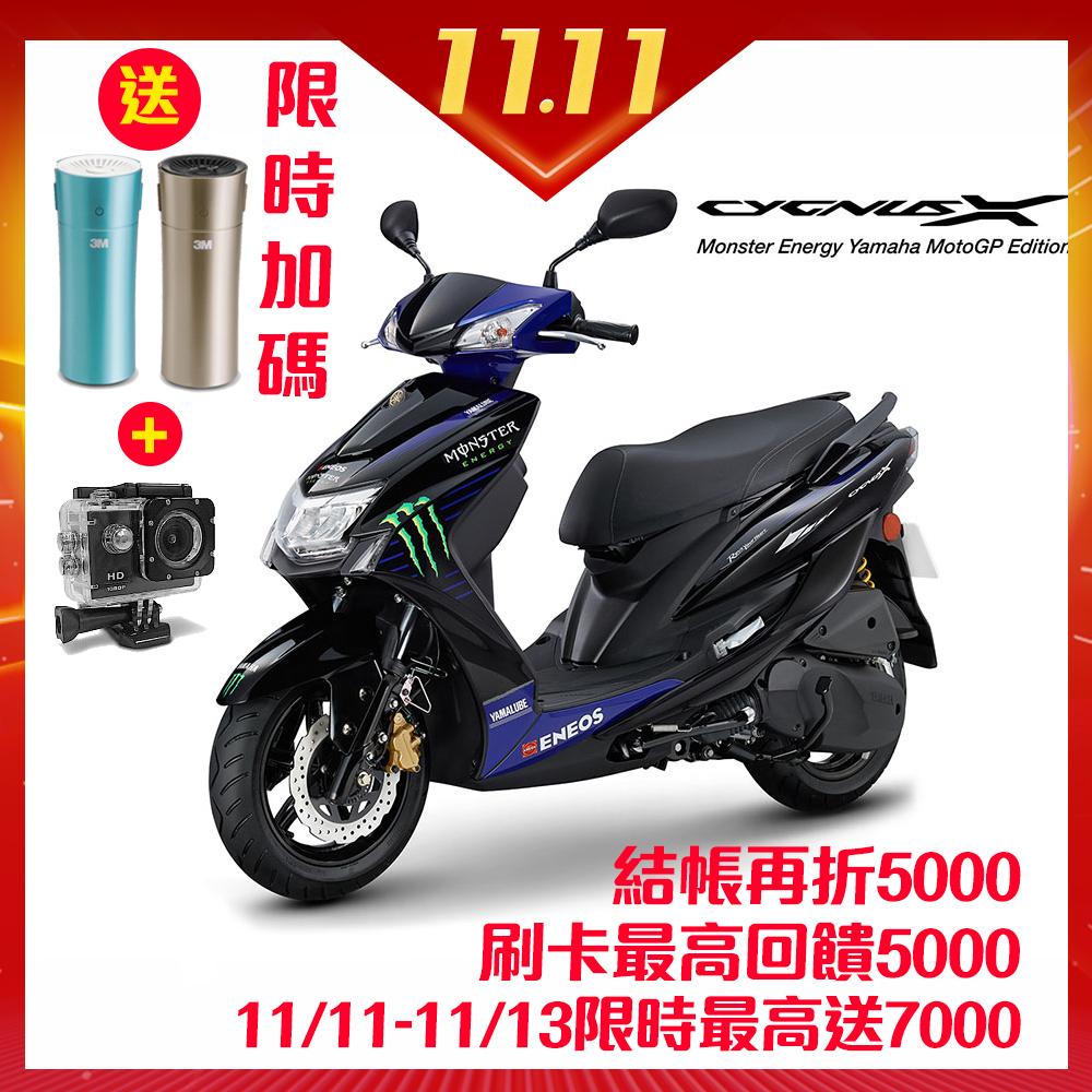 YAMAHA 山葉機車 新勁戰125 MOTO GP ABS紀念版-2019年新車