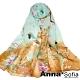 【滿額75折】AnnaSofia 鳥語香榭 軟柔雪紡 仿蠶絲領巾絲巾圍巾(藍綠黃系) product thumbnail 1