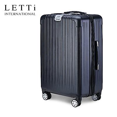 LETTi 聖索菲雅 20吋拉絲漸消質感拉鍊行李箱(內斂黑)