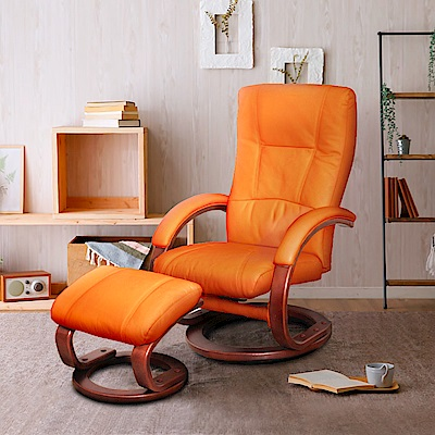 Sun Pin_Ollie歐里爵士半厚牛皮躺椅+腳凳-澄橘