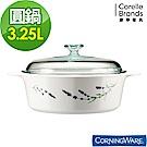康寧Corningware 3.25L圓形康寧鍋-薰衣草園