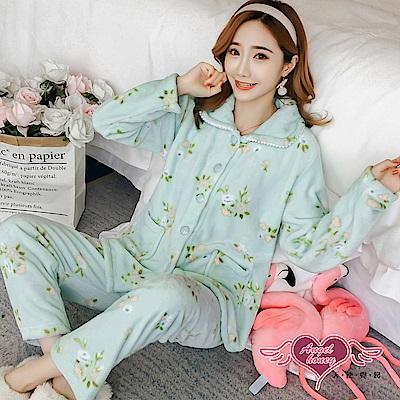 保暖睡衣 淡雅清香 法蘭絨二件式長袖成套休閒服(綠F) AngelHoney天使霓裳