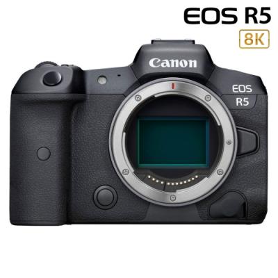 Canon EOS R5 單機身 BODY 公司貨
