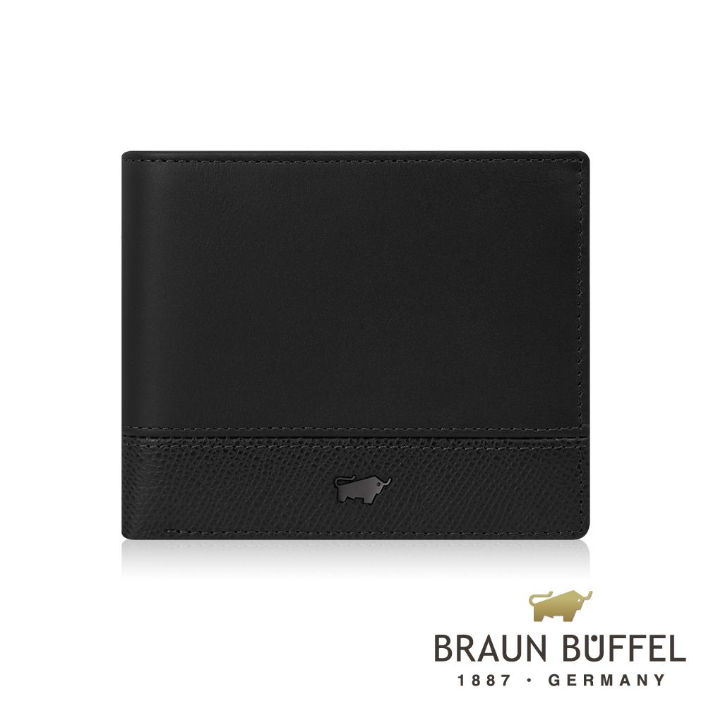 BRAUN BUFFEL 德國小金牛 - 邦尼系列8卡中翻零錢袋皮夾 - 幻影黑