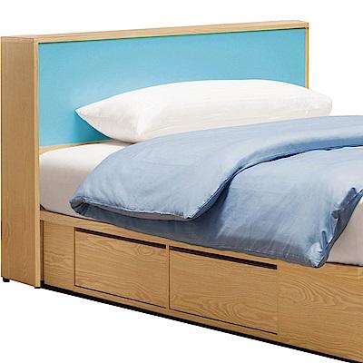 文創集 波蒂莉時尚3.5尺雙色單人床頭箱-106x30x84.5cm免組