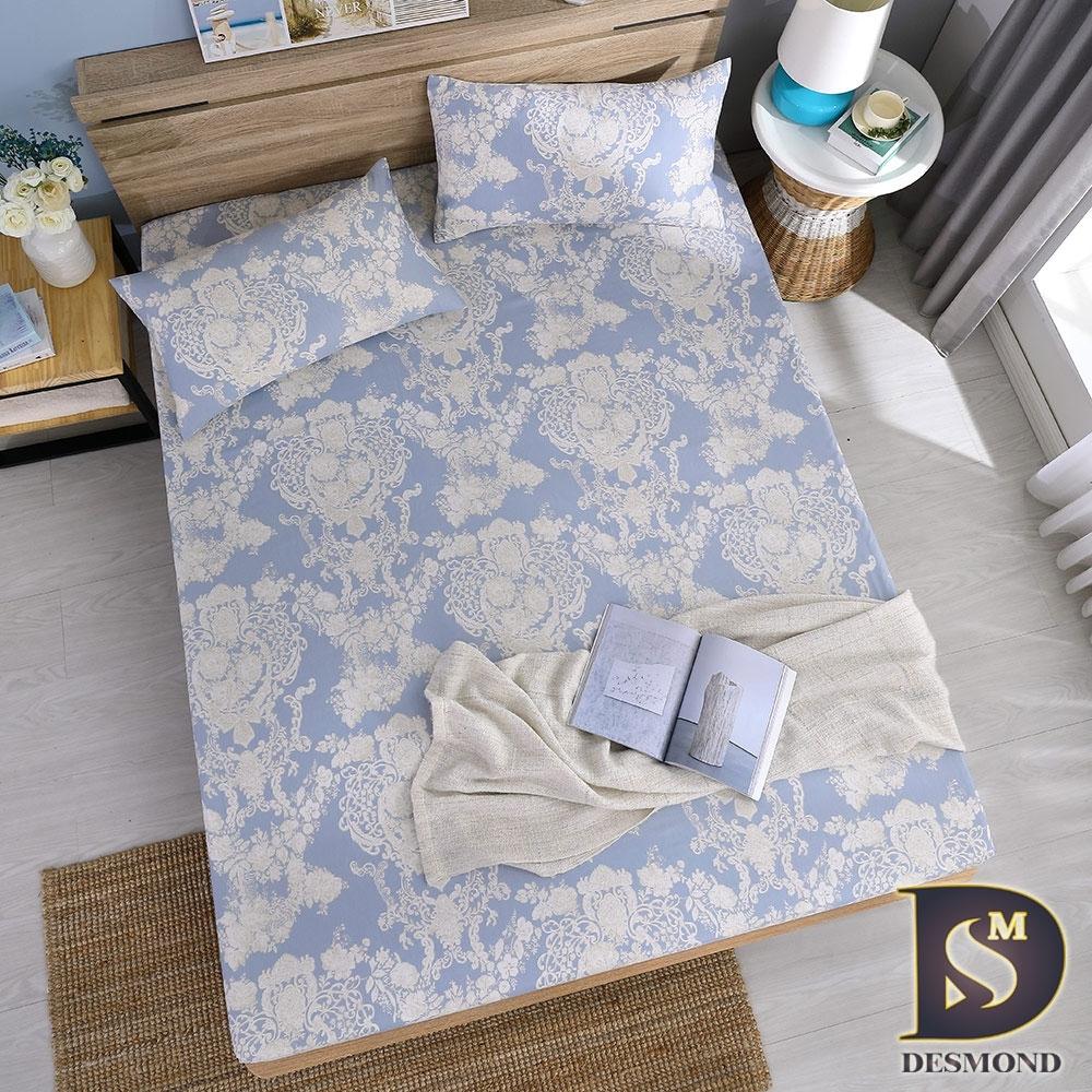 岱思夢 3M天絲床包枕套組 單/雙/大 尺寸均一價 (華爾滋)