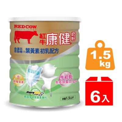 紅牛康健奶粉-金盞花萃取物(含葉黃素)初乳配方(1.5kgx6罐)