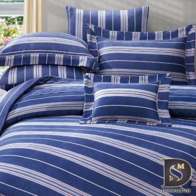 岱思夢   雙人  60支八件式天絲床罩組  康帕司