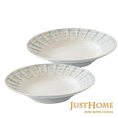 Just Home日本製御閣和風陶瓷湯盤9吋2入組