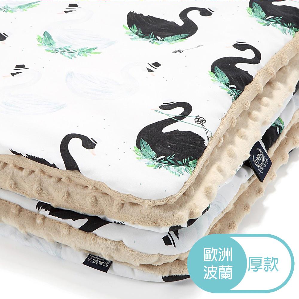 La Millou 暖膚豆豆毯嬰兒毯寶寶毯-柴可夫天鵝-焦糖密斯朵
