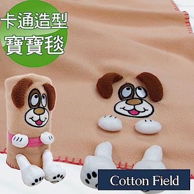 棉花田 101棕狗 兒童創意隨意毯(70x90cm)