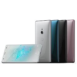 SONY Xperia XZ2 (6G/64GB) 5.7吋 娛樂旗艦手機