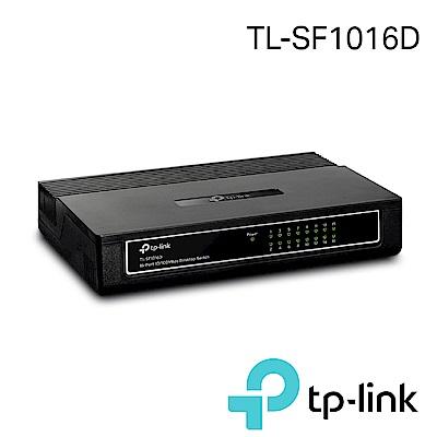 TP-Link TL-SF1016D 16 埠 10/100Mbps 桌上型網路交換器