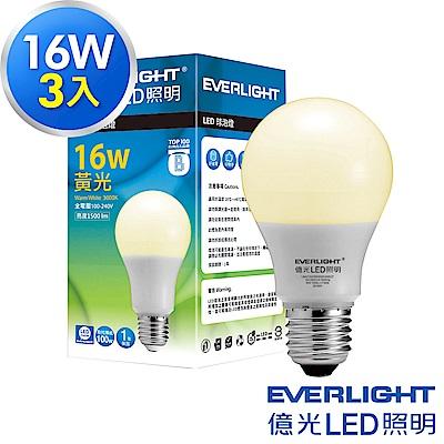 Everlight億光 16W LED燈泡全電壓E27(黃光3入)