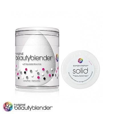 beautyblender 原創美妝蛋-純潔白限量超值組(蛋+清潔皂-白色0.5oz)