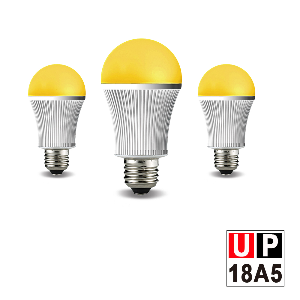 DigiMax LED驅蚊照明燈泡3入組 UP-18A5