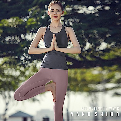 STL Rani legging 9 韓 女 高腰運動拉提褲 瑞倪藕粉