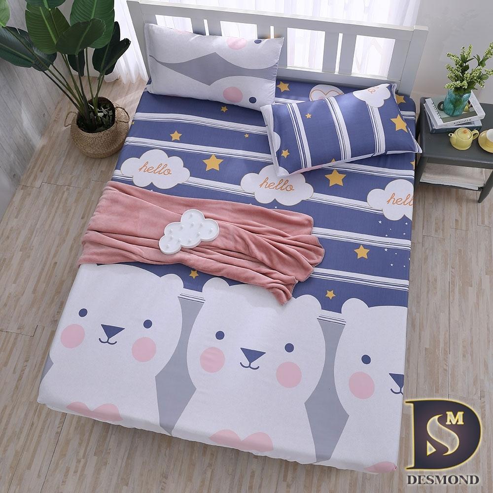 岱思夢 3M天絲床包枕套組 單/雙/大 尺寸均一價 (南瓜塔)