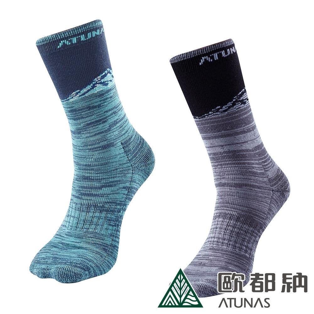 【ATUNAS 歐都納】透氣舒適毛巾厚底保暖雪襪(二雙一組)A1AS1903N黑灰/藍綠