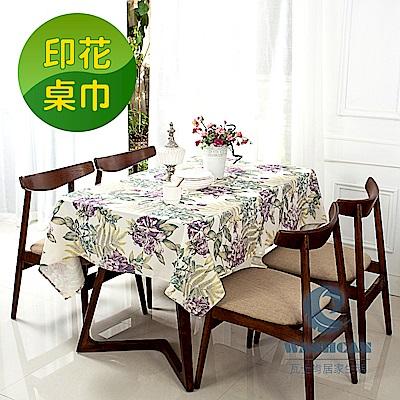 Washcan瓦士肯 清新印花桌巾-庭園花卉 120x170cm