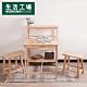 【週年慶↗全館8折起-生活工場】自然簡約生活餐桌層架椅凳組 product thumbnail 2