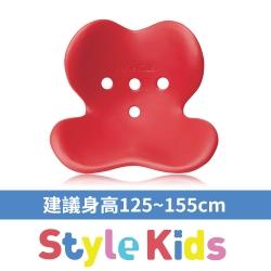 Style Kids L兒童調整椅 (紅色)
