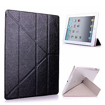 Apple iPad 2/3/4 Y折式側翻皮套(附保貼)-黑色