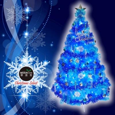 摩達客 台灣製6呎 豪華版晶透藍系聖誕樹(銀藍系配件組)+100燈LED燈藍白光2串