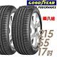 【固特異】EGPerformance 低噪音舒適輪胎_二入組_215/55/17 product thumbnail 2