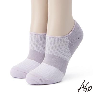 A.S.O環保抑菌系列-船型襪-淺紫(2入裝)