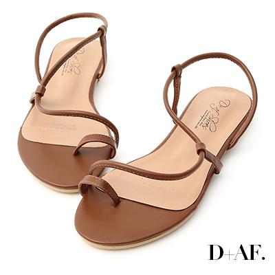 D+AF 古著涼夏.圓弧細帶套指平底涼鞋*棕