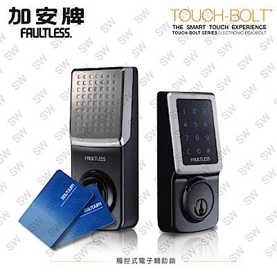 TD505PC加安電子鎖 門厚30-45mm 感應鎖觸控式按鍵鎖G5V2D01BCE