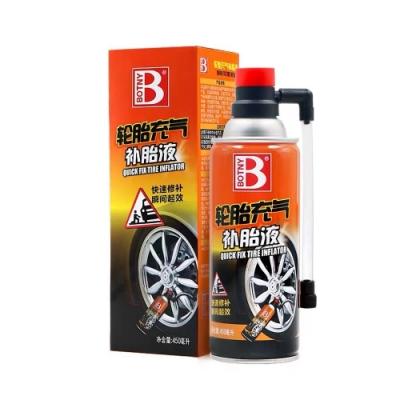 【BOTNY汽車美容】輪胎充氣補胎液450ML 修補 打氣 充氣 破洞 刺穿 刺破