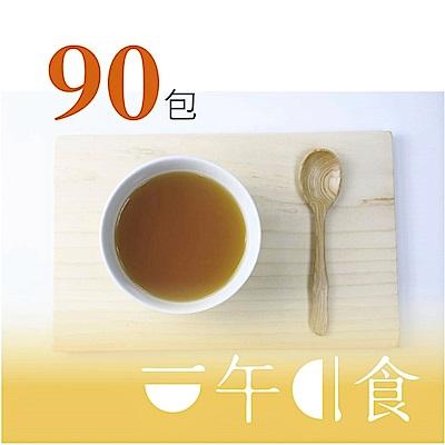 【一午一食】臻純粹滴雞精90入-環保包裝(65ml/包)
