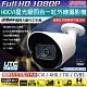 【CHICHIAU】Dahua大華 四合一CVI 星光級1080P 200萬紅外線監視器攝影機 (HAC-HFW1230TP) product thumbnail 1