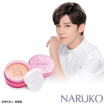 NARUKO牛爾【任2件5折起】森玫瑰冰晶魔光水蜜粉