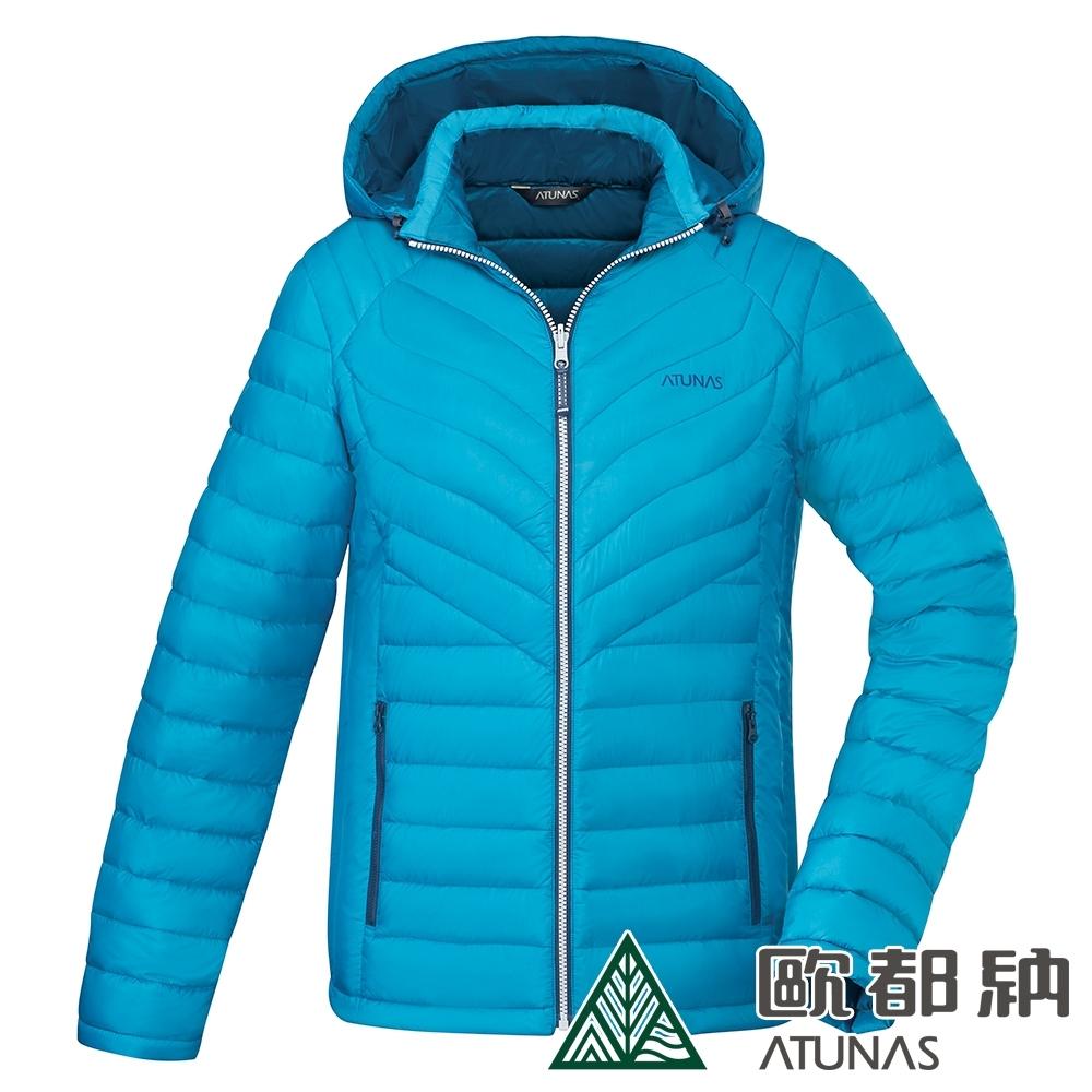 【ATUNAS 歐都納】男款輕量可拆帽鵝絨保暖防風羽絨外套A1-G1834M藍