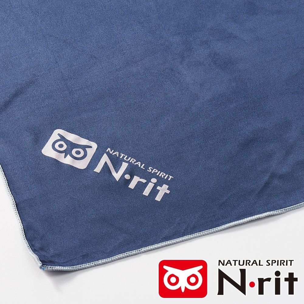 【N • rit 】SUPER LIGHT輕量吸水巾/抗菌快乾運動巾(63.5X150cm)/NSC4142深藍