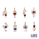 ides愛蒂思 歐美設計彩寶系列限量十二星座紅寶藍寶碧璽項鍊/玫瑰金色(12選1)
