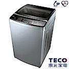TECO東元14KG 變頻直立式洗衣機 W1488XS 晶鑽銀