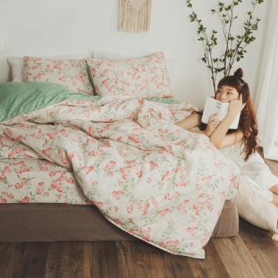 絲薇諾 MIT精梳純棉 安娜西 雙人加大6尺-薄被套床包四件組