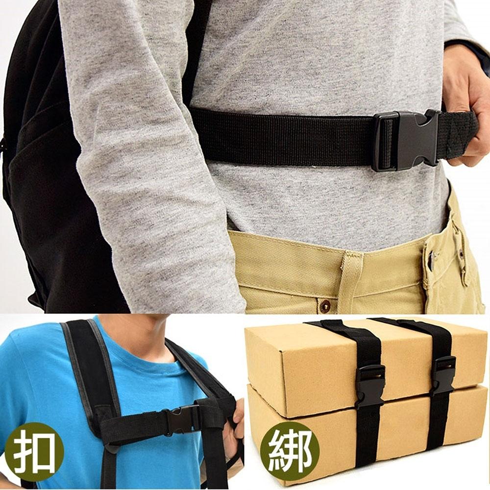 100CM後背包胸前扣 綁帶 登山包胸扣帶 萬用綑綁帶