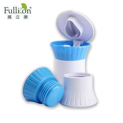 Fullicon護立康 3合1磨藥/切藥器