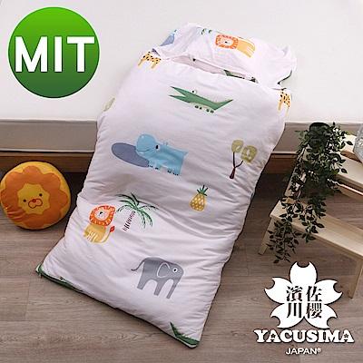 日本濱川佐櫻-非洲草原 純棉冬夏兩用兒童睡袋